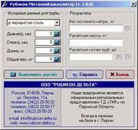 ������������������, SE Pro 2005