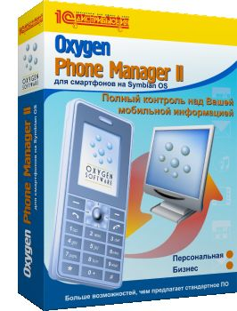 Oxygen Phone Manager II ��� ���������� ��� ����������� Symbian OS 2.18.23, ������ ������� ������