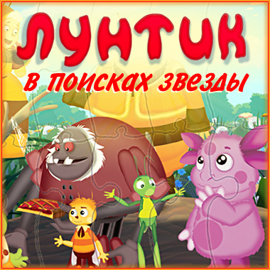 Мультики винкс 5 сезон 6 7 8 9 серии