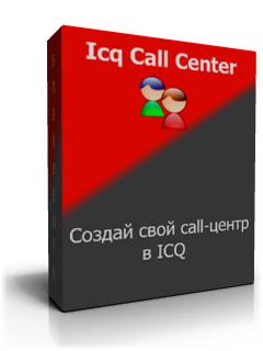 Icq Call Center, 1.0
