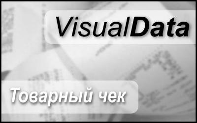 VisualData �������� ���, 7.37.0