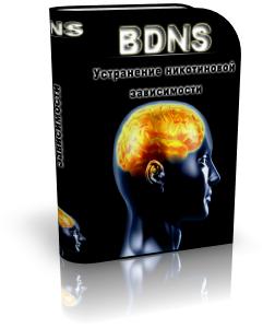 BDNS - ���������� ����������� �����������, 2.7