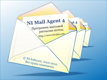 NI Mail Agent, 4.8.1.6