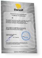 SELTA@Etersoft 1.1 (����������� ������), 1.1
