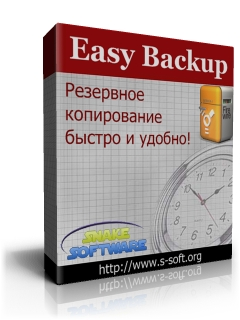 EasyBackup, 1.0