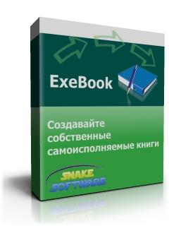 ExeBook, 1.0