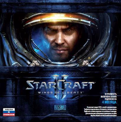 StarCraft 2: Wings of Liberty (���� �� e-mail)