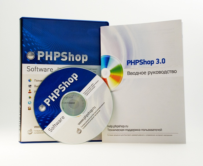 ��������-������� PHPShop, Enterprise 3.3