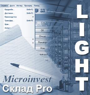 Microinvest ����� Pro Light, 3.07.037