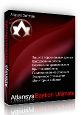 Atlansys Security Server, 5.0