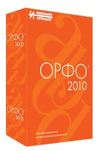 OP�� 2010