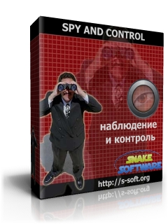 Spy And Control, 2.0