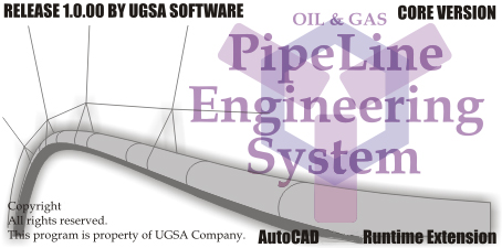 OIL & GAS PipeLine Engineering System, 2.1