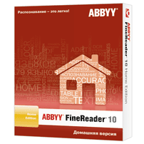 ABBYY FineReader 10 Home Edition (����������� ������)