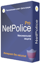 Netpolice Pro, 1.10