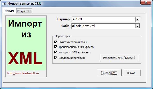 ������ XML ������, 1.0