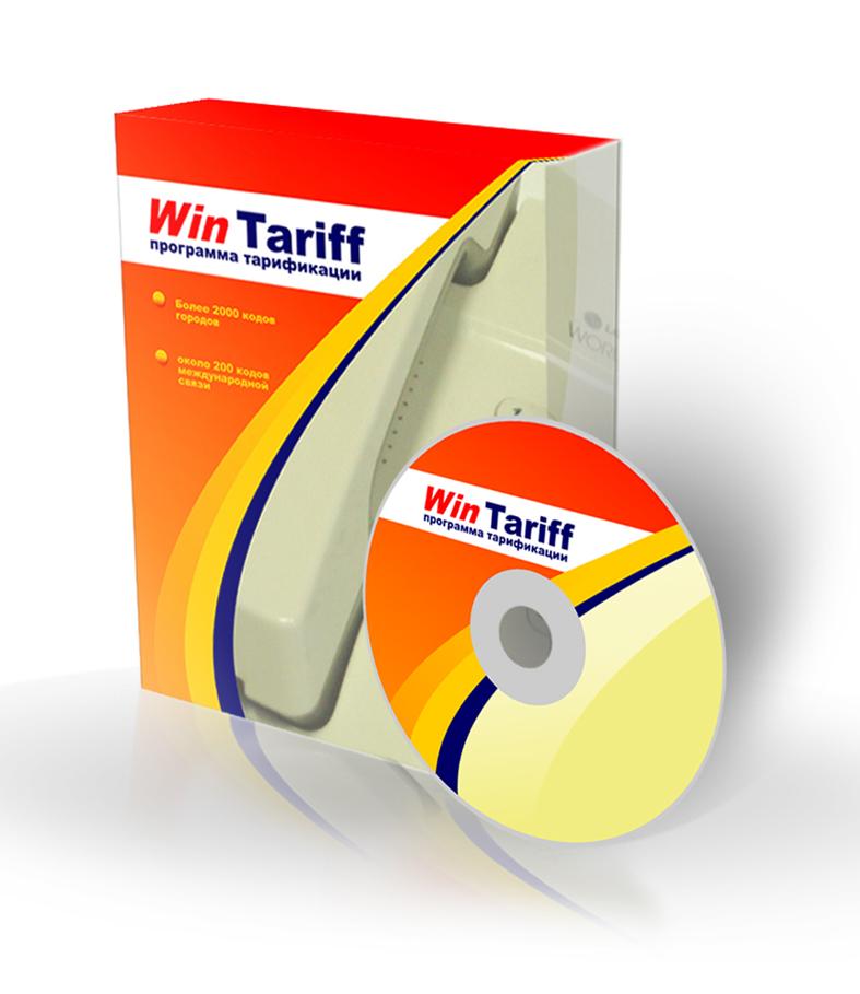 WinTariff, 2.9.7