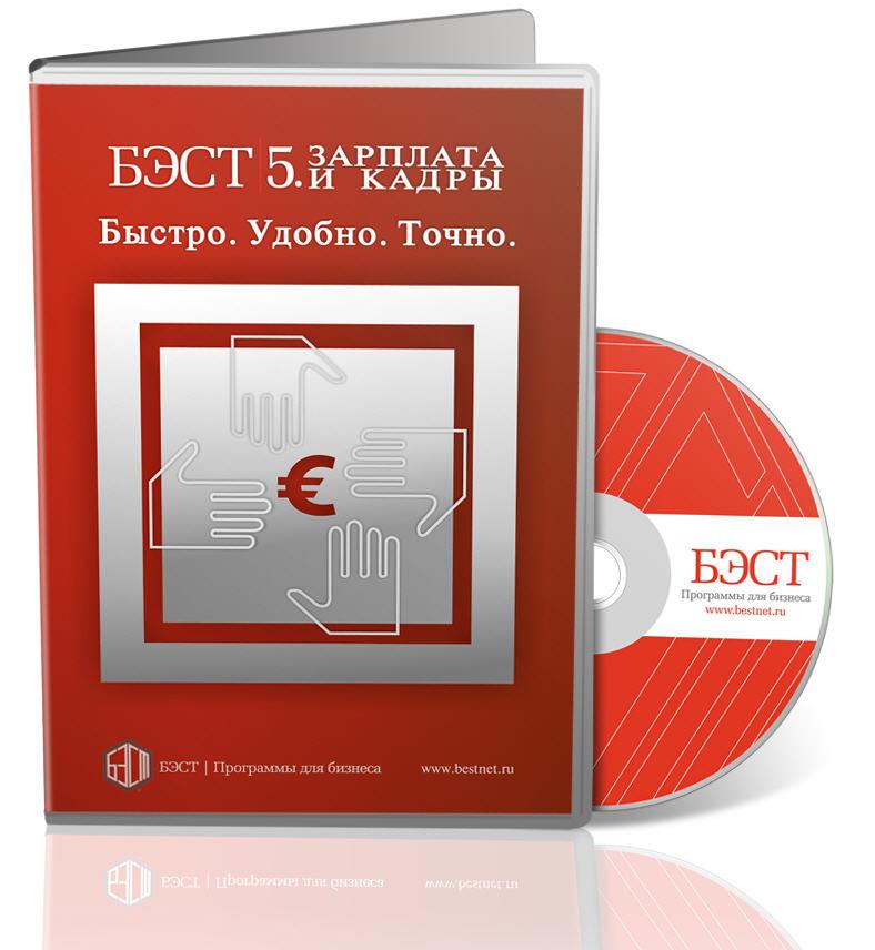 Хакерске программы для взлома пароля e mail Passware Kit Enter.