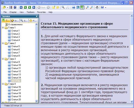 Скачать русификатор Windows Server 2003. Crack для Partition Magic