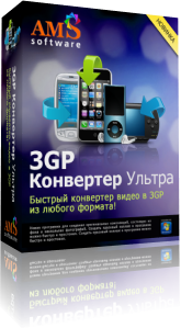 3GP ���������, ������ 2.61