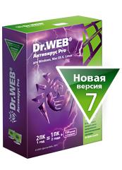 Антивирус Dr.Web Pro. Поставка в коробке