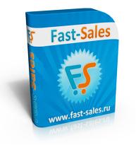 Fast-Sales, Pro 2.7.3
