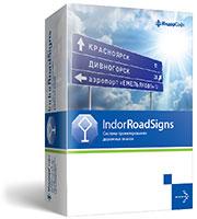 IndorRoadSigns: ������� �������������� �������� ������, 8.0.