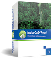 IndorCAD/Road: ������� �������������� ������������� �����, 8.0