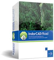 IndorCAD/Road: ������� �������������� ������������� �����, 9.0