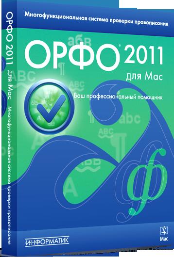 Активационный Код Для Abbyy Finereader 8 0 Professional Edition