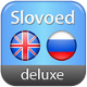 ������-�����-������� ������� Slovoed 6.0 ��� Palm OS, Deluxe