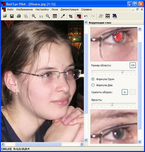 Red Eye Pilot, 3.6.3