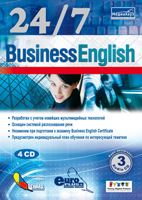 Business English. ������ ����, 24/7