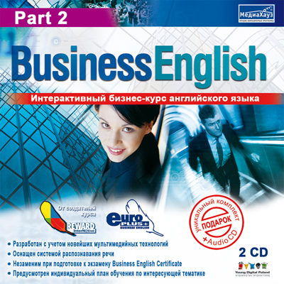 Business English Part 2, 24/7