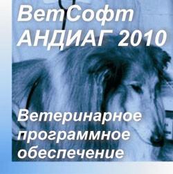 ������, 2010