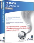 Paragon Disk Wiper 11, Personal (Russian)
