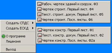 ������-LT, 1.1.0