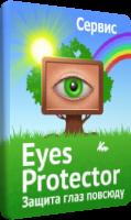 ������ ������� ���� ������� ��� EyesProtector, 6.0 � ����