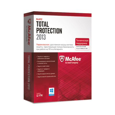 McAfee Total Protection 2013 (����������� ��������)