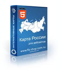 ������������� HTML5 ����� ������. ����������� ������, 1.6