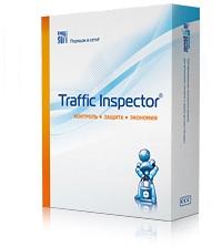 Traffic Inspector, 3.0 GOLD