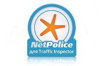 NetPolice ��� Traffic Inspector, Office