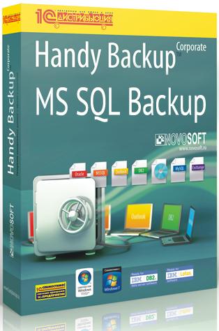 ����� MS SQL ��� Handy Backup