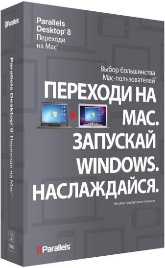Parallels Desktop 8 �������� �� Mac, ����������� ������