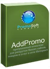 AddPromo �� ���� �������, AddStudio 3 + AddSite 5 Premium + AdPoster 2