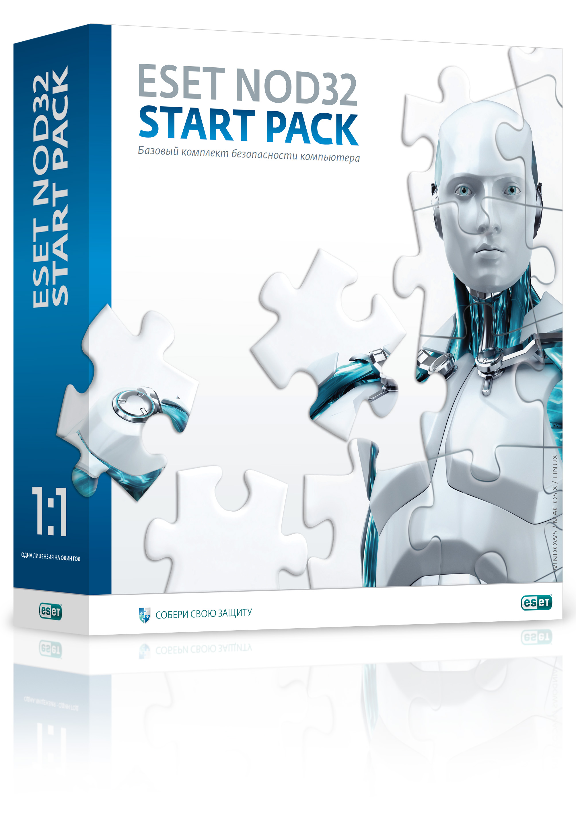 ESET NOD32 START PACK, ����������� ������