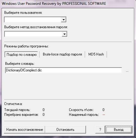Windows User Password Recovery