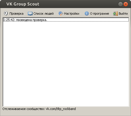 VK Group Scout, 1.0