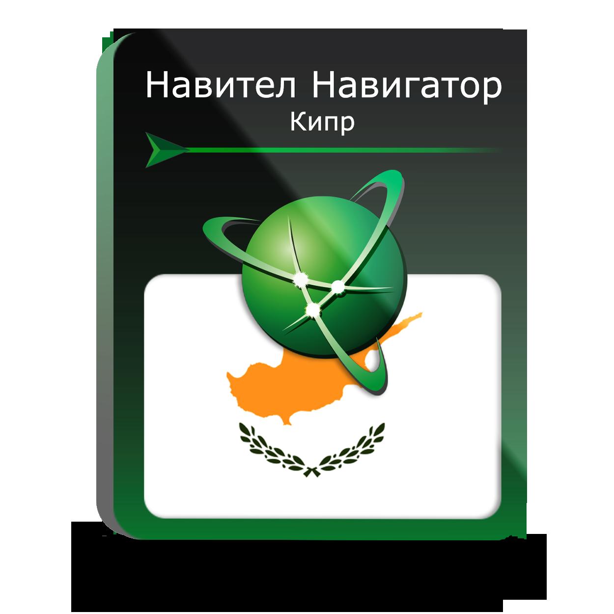 скачать карту россии для навигатора бесплатно 2016 торрент