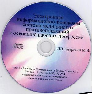 ������������ �������������-��������� ������� ����������� ���������������� � �������� ������� ��������� CD